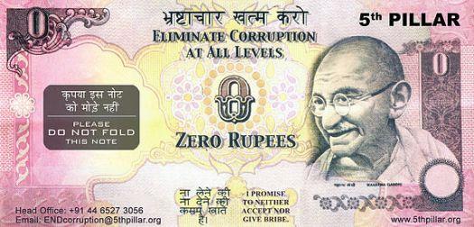 Zero_rupee_front