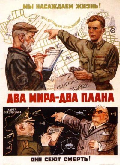 cw-Propaganda